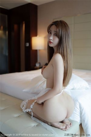 [MFStar模范学院]Vol.205_嫩模奈美nana全裸遮胸私房白色薄纱内衣透视秀美乳喷血诱惑写真[50P]