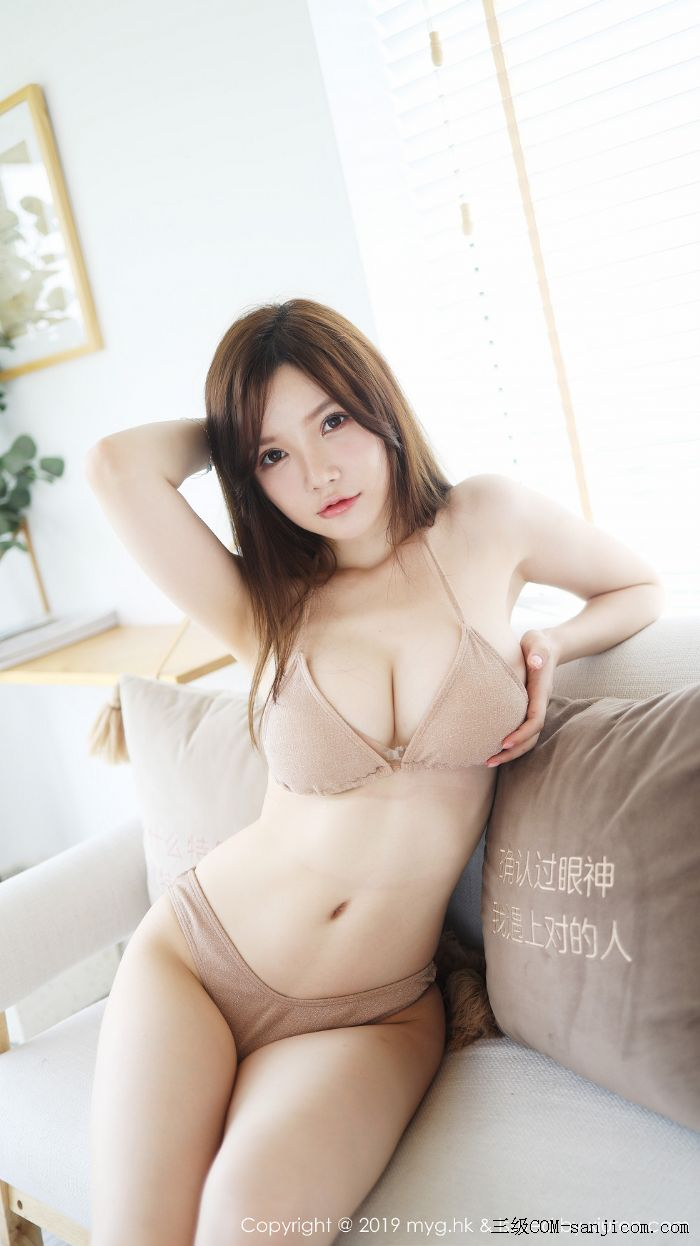 [MyGirl美媛馆]Vol.398_嫩模糯美子Mini私房性感肉色内衣秀豪乳翘臀完美诱惑写真[12/50]