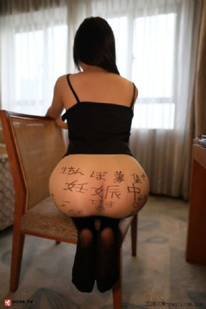 [Rosi写真]NO.2782_黑色内衣美女居家私房无内肉丝裤袜秀翘臀屁沟撩人意语诱惑写真[39P]