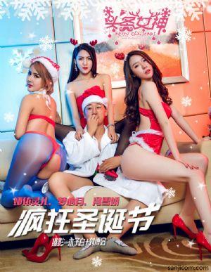 [TouTiao]头条女神 2017-12-24 梦灵娇 疯狂圣诞节[21P]