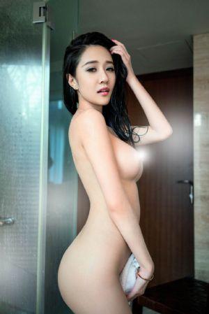 [Tuigirl推女郎]No.024_嫩模于大小姐情趣内衣系列全裸圣光遮胸限制级人体诱惑写真[55P]