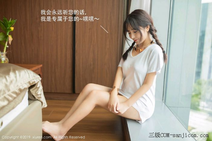 [XiuRen秀人网]No.1730_嫩模陶喜乐_lele机器人女友主题剧情版情节对话撩人诱惑写真[22/72]