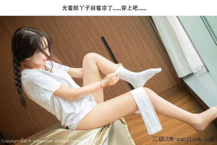 [XiuRen秀人网]No.1730_嫩模陶喜乐_lele机器人女友主题剧情版情节对话撩人诱惑写真[29/72]